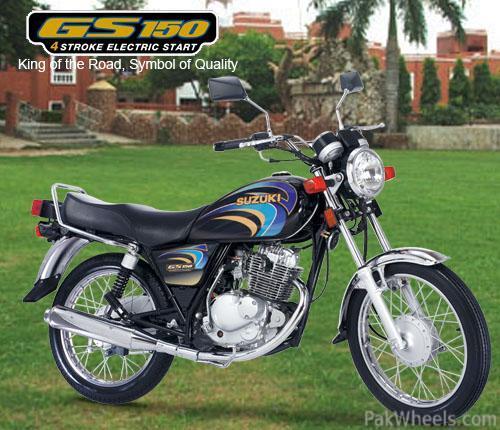 promo for suzuki motorcycle gs 125cc - cars - pakwheels forums