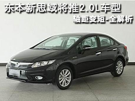 The Official Honda Civic 2012 Post - 205878