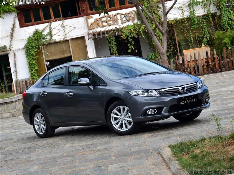 The Official Honda Civic 2012 Post - 304868