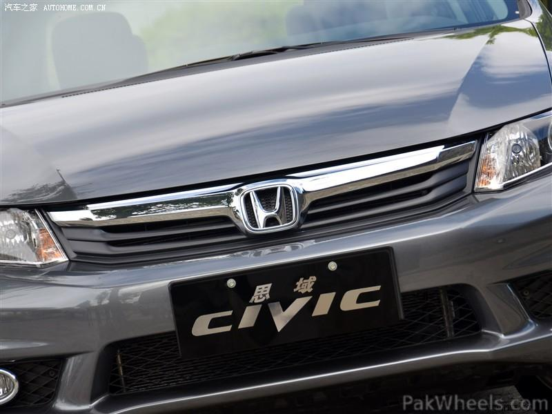 The Official Honda Civic 2012 Post - 304869