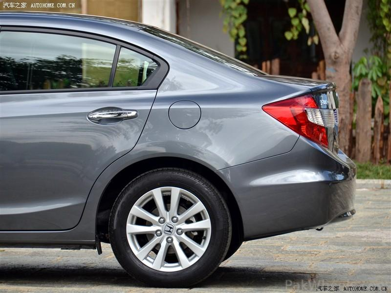 The Official Honda Civic 2012 Post - 304872