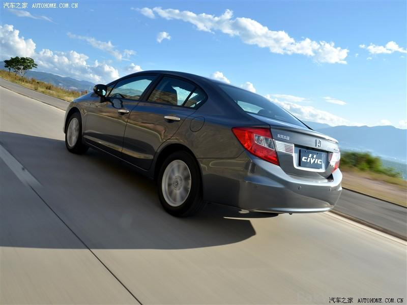 The Official Honda Civic 2012 Post - 304874