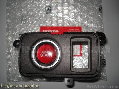 """New stuff 2011 Civic VTi """"Viper"""" - 416362"""