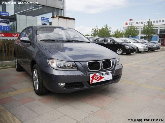 The Lifan 620 sedan! - 88853