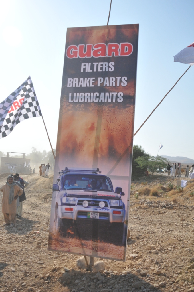 Jhal Magsi Rally(Pics) & Test Run Dec 13th 09 - 14591
