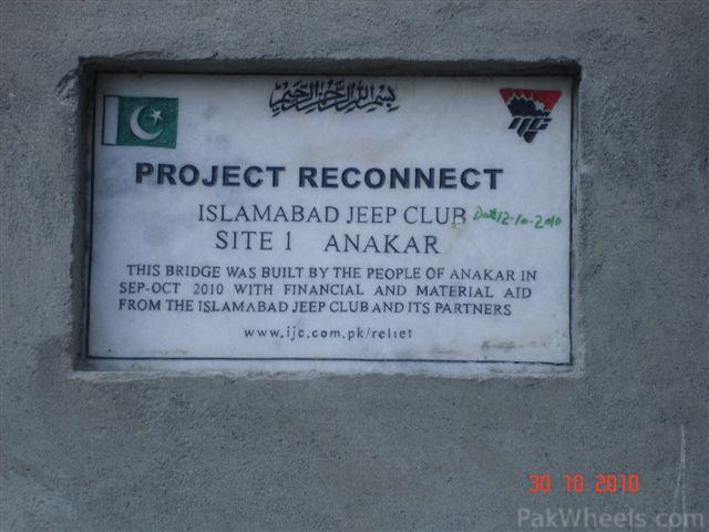 Project Reconnect Swat- IJC's Flood Relief Initiative - 157997