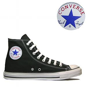 Where to buy Converse? in Karachi - General Lounge ...