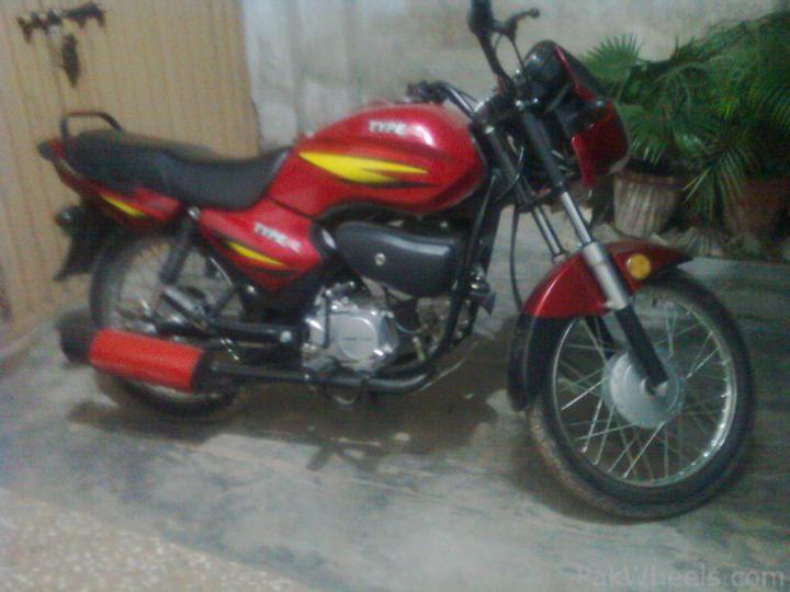 plz help me modify my bike's tyres and rims.... - 160877