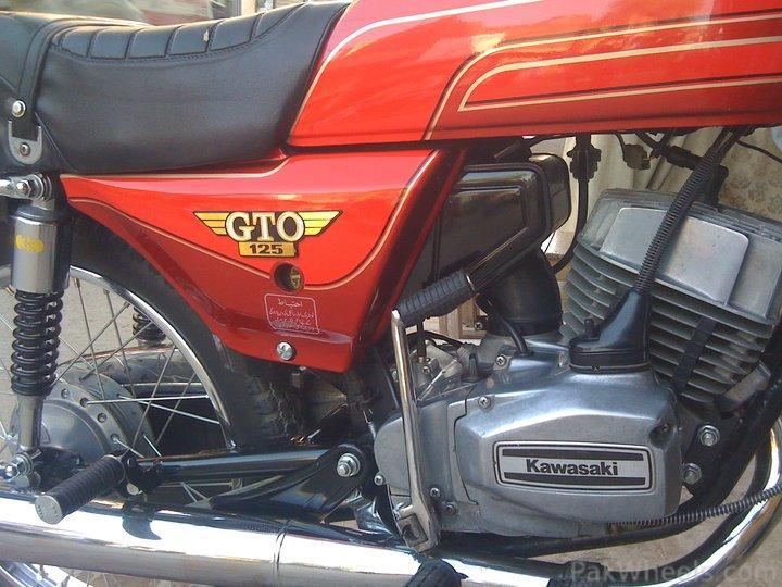 Yamaha RX115 Owners & Fan Club - 216999