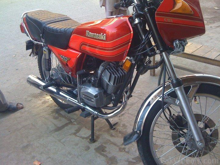 Yamaha RX115 Owners & Fan Club - 217013
