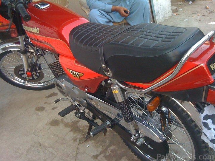 Yamaha RX115 Owners & Fan Club - 217016