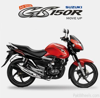Suzuki GS150 - 252845