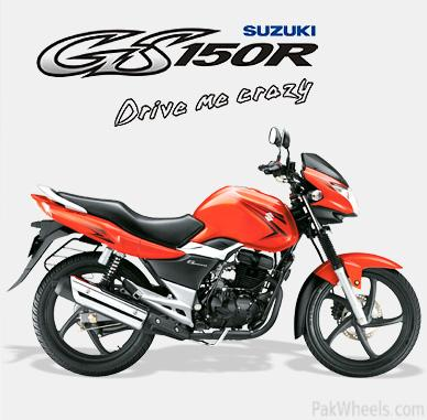 Suzuki GS150 - 252847