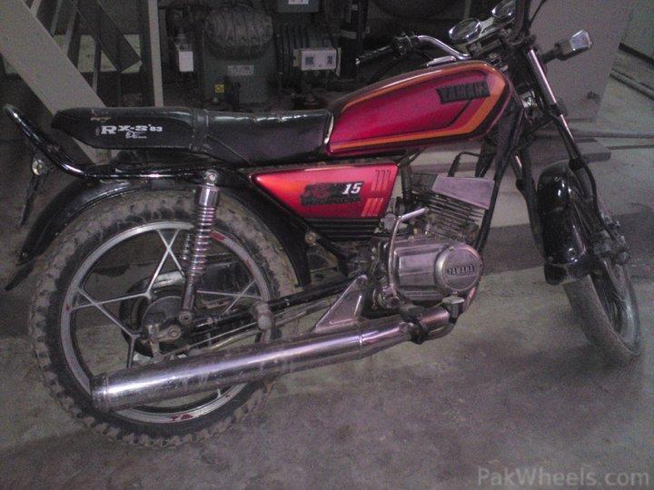 Yamaha RX115 Owners & Fan Club - 265551