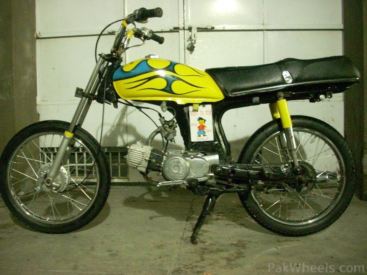 Altered 70CC Bike - 295901