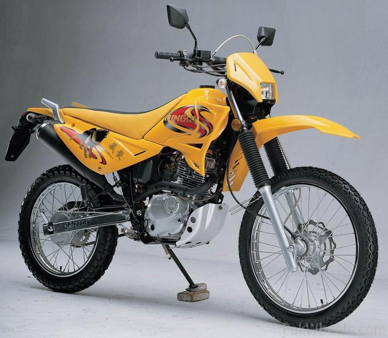 QINGQI coming with 150cc bike - 318000