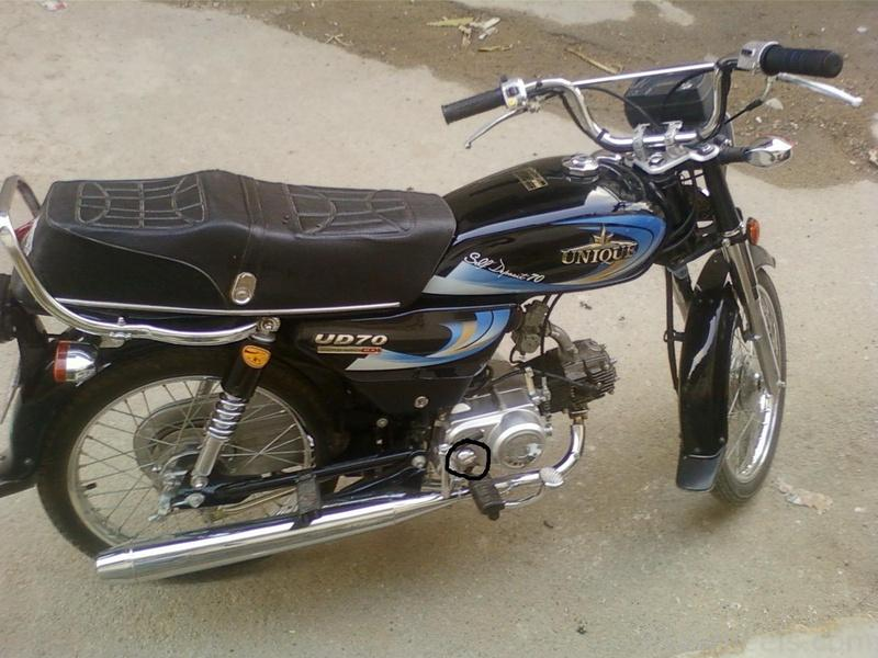 Deluxe New Model has been launched 2012 - 329583