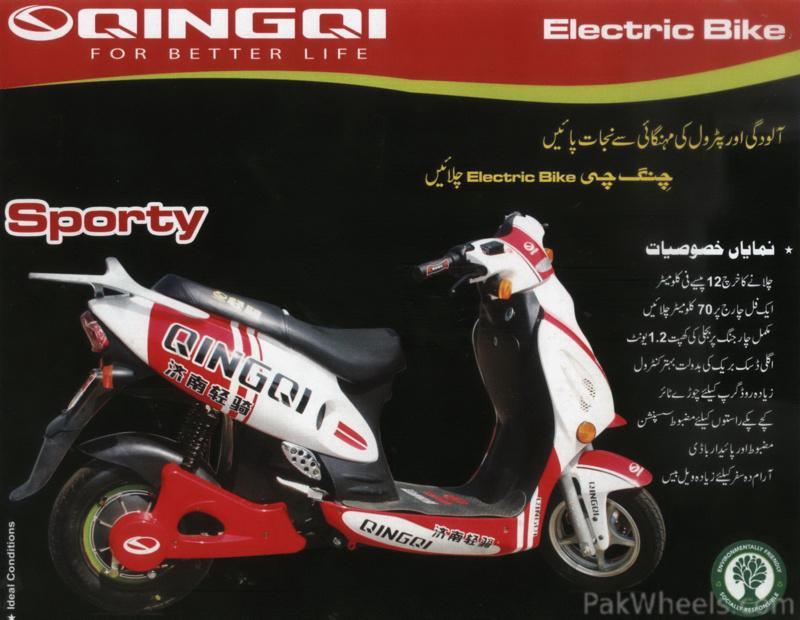 expected arival of qingqi Trail bike (pioneer) 150cc - 333838