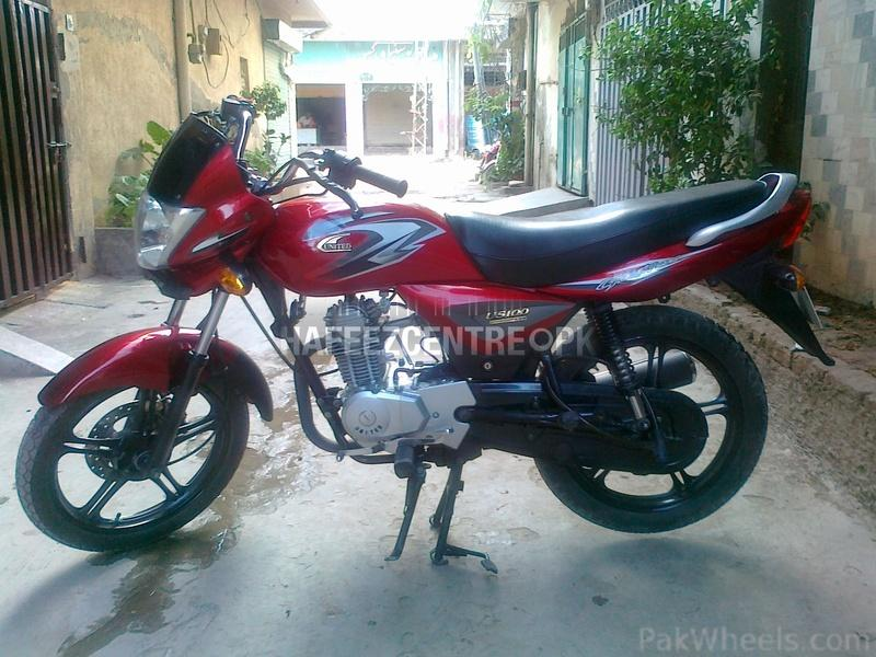 TVS Star City limited edition launched - 347247