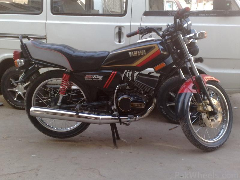 Yamaha RX115 Owners & Fan Club - 364962