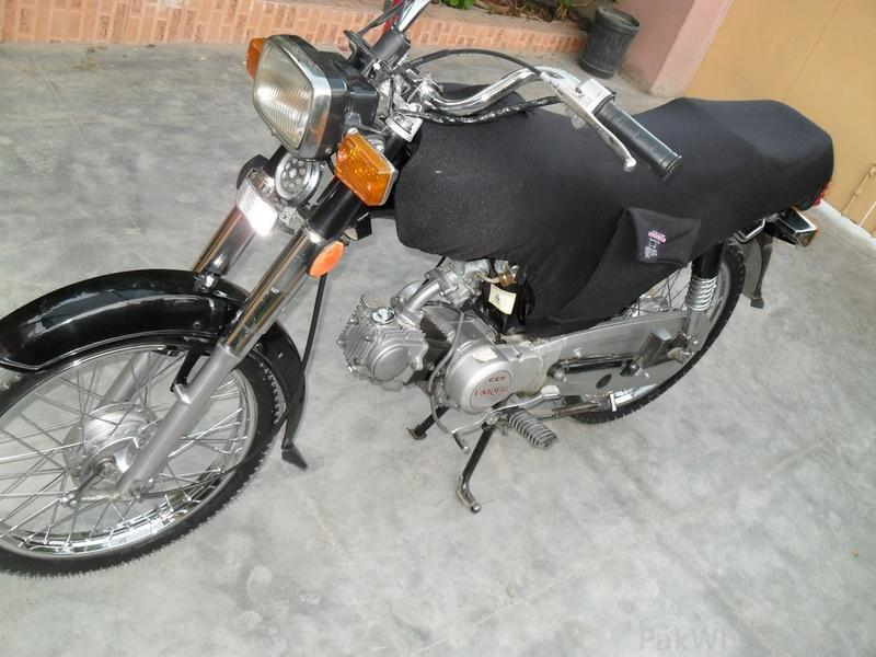 <Rate My Ride> - 393230