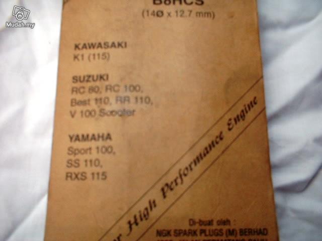 Yamaha RX115 Owners & Fan Club - 41656