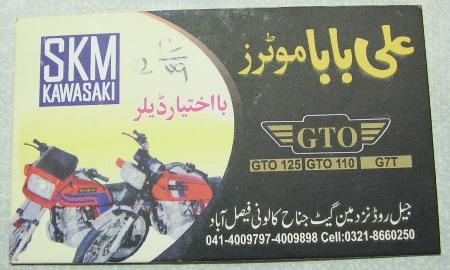 Kawasaki returns to Pakistan - 7136