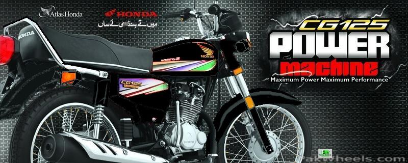 New model of Honda 125 classic coming in the market, any news? - 406833