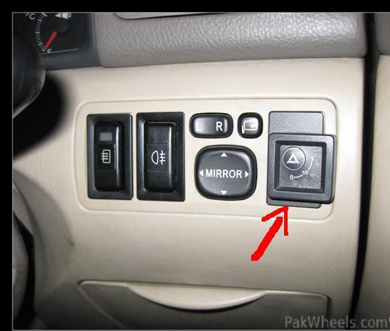 Extra button in corolla. - 205426