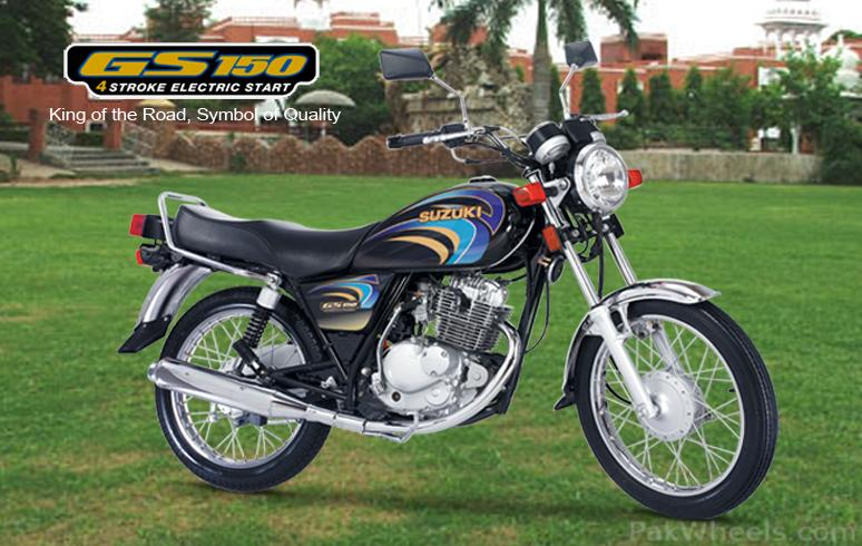 Suggest Bike for Long Routes and Hilly areas - 314399