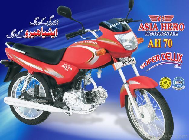 Asia Hero new 70 delux - 149096