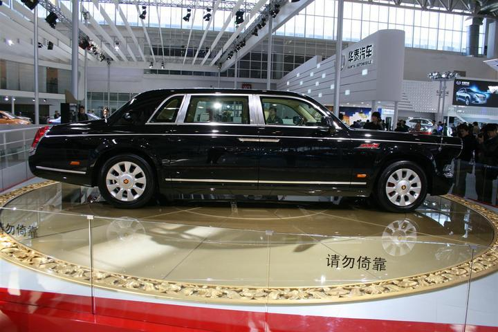 Chinese President S Official Limo Vintage And Classic