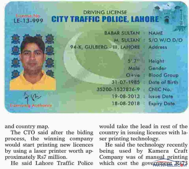Coming up New Driving License with new security features