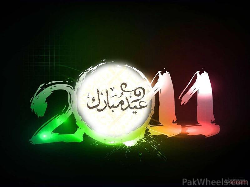 Eid mubarak non wheels discussions pakwheels forums eid mubarak m4hsunfo Images