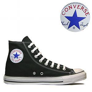 converse shoes karachi