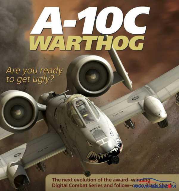 DCS a-10c Simulator - Non Wheels Discussions - PakWheels Forums