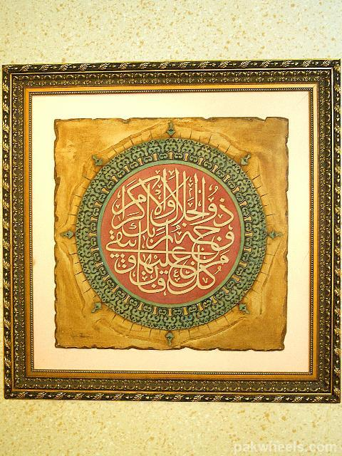 For sale calligraphy paintings non wheels discussions