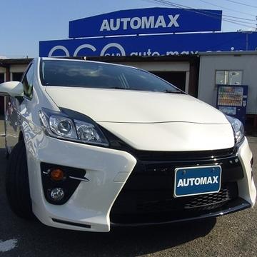 Automax Pakistan