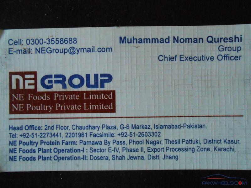 Money fraud-4 8 million rupees - Fraud & Theft Alerts - PakWheels Forums