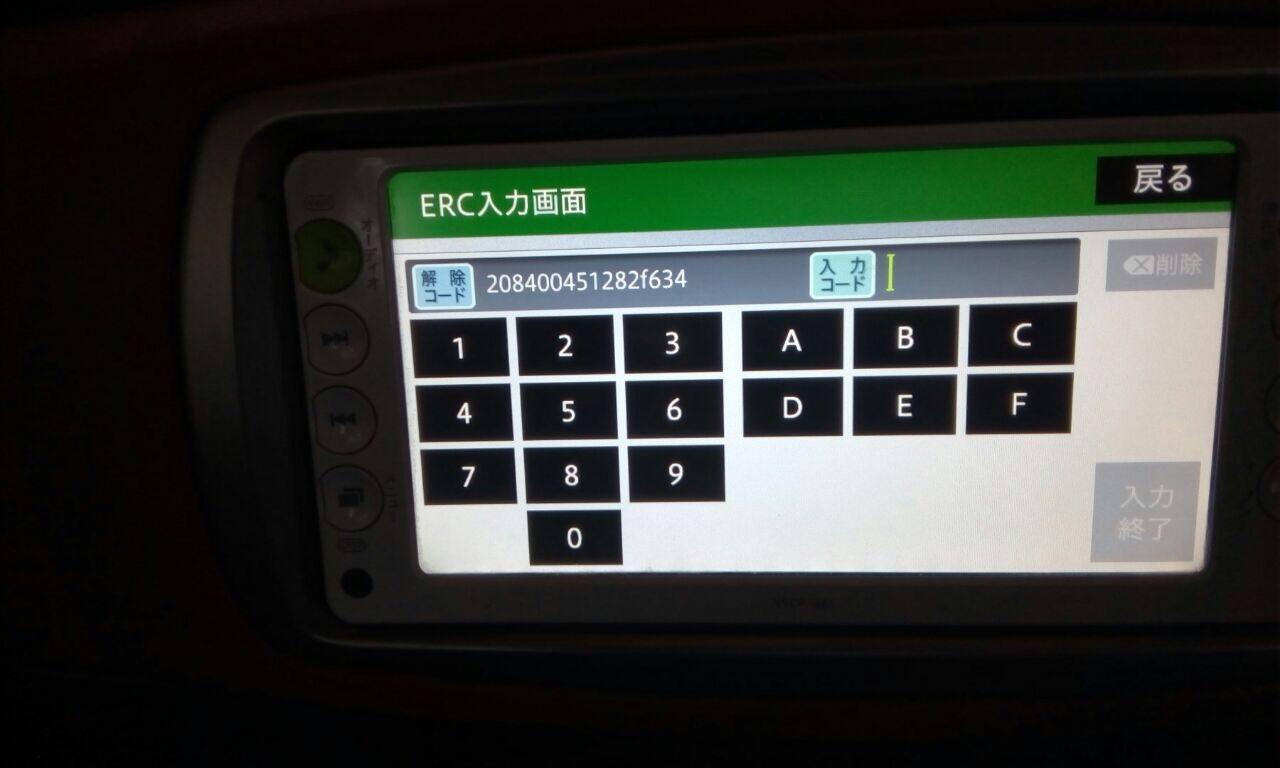 nszt-w61g unlock