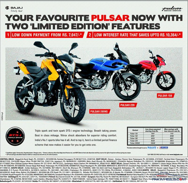 analysis of an offer from bajaj Swot analysis of bajaj & ktm ø create a shift in consumer preferences from higher end bike to small cc bikes which offers more style and fuel economy as.