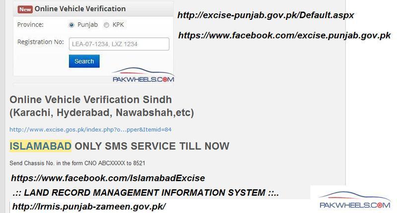 Mtmis punjab gov pk NOT WORKING/OPENING - Vehicle Documentation