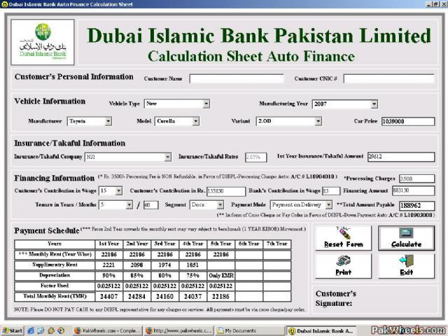 Dib Personal Finance Best Profit Rates Gulf Finance