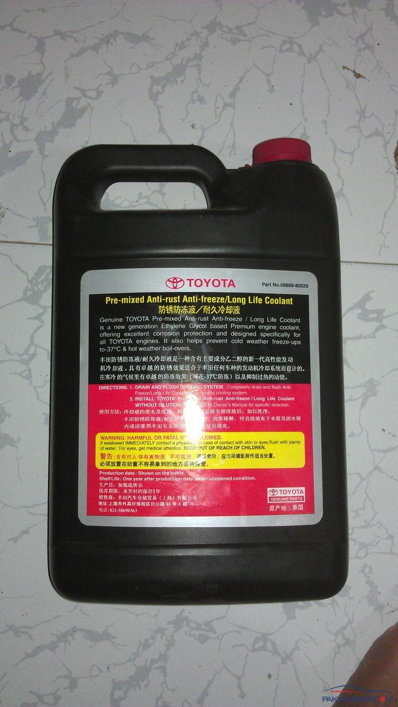 Urgent:: Low coolant level