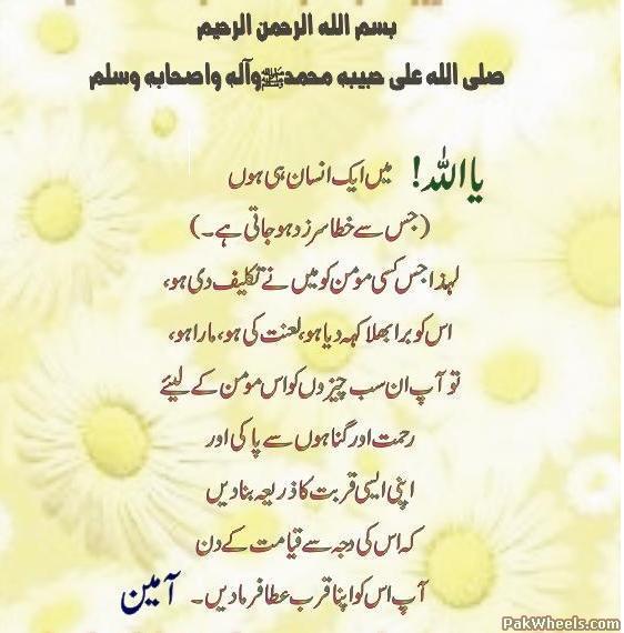 Happy new year haram in islam