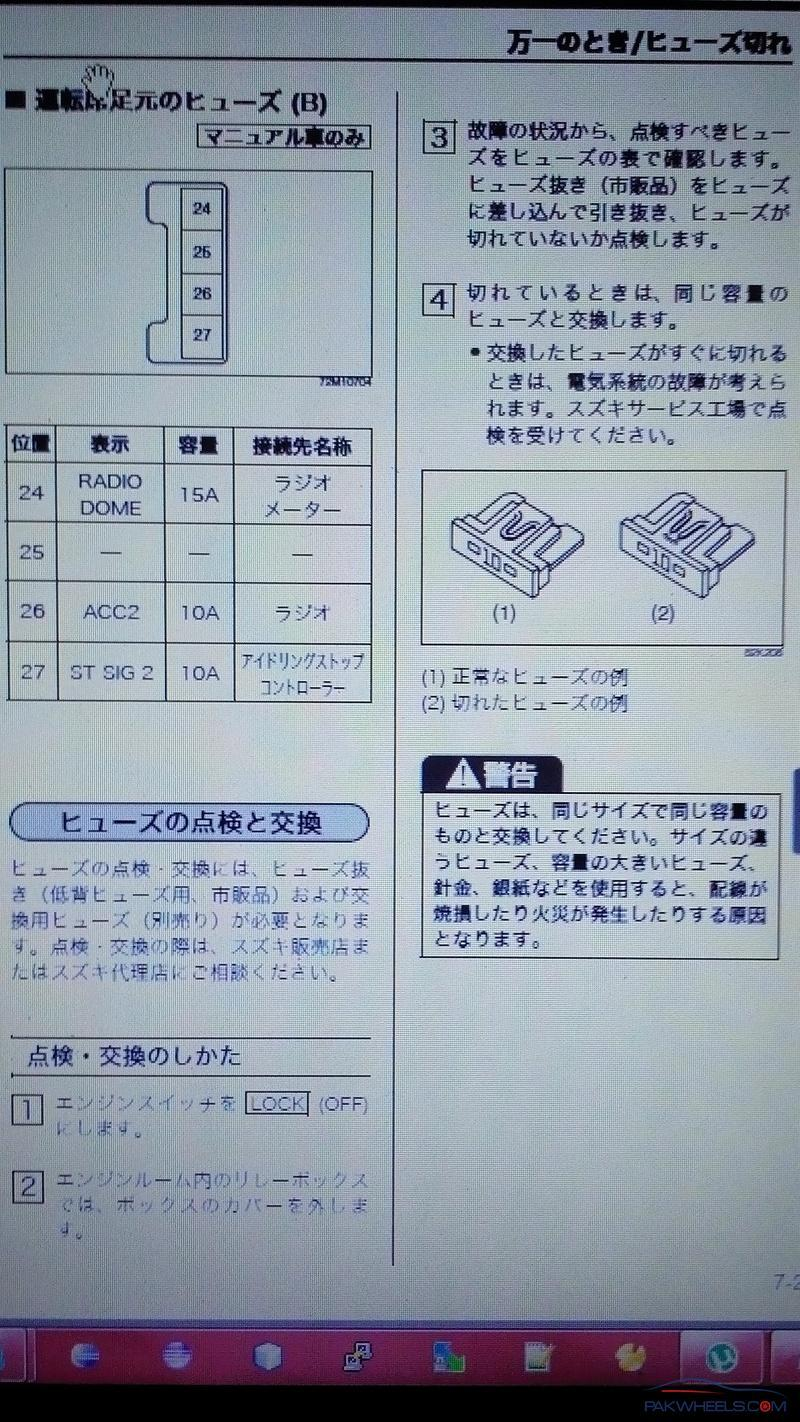 Jdm Suzuki Wagon R Owners Fan Club Pakwheels Forums Japanese Car Fuse Box Translation Not Translated But The English Abbreviations Are Quite Self Explanatory