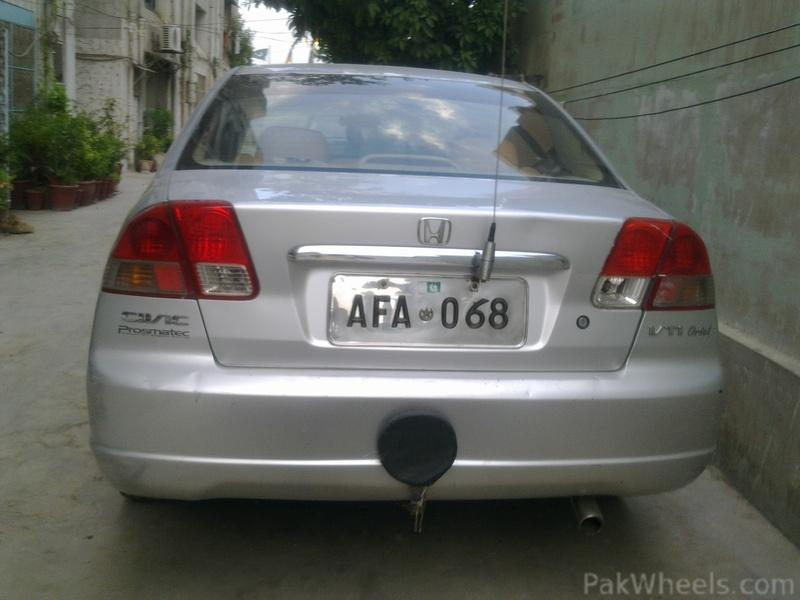 how to find car registration number in pakistan