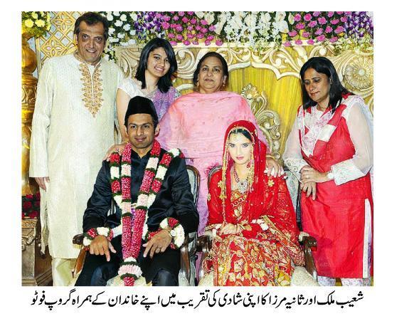 Sania Mirza to marry Pakistani cricketer Shoaib Malik - Non