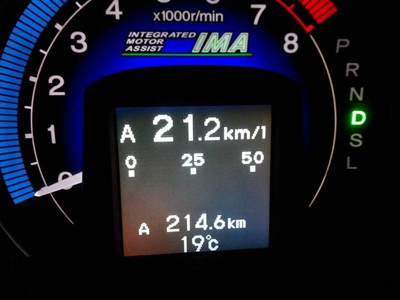 My New Car Honda Insight Hybrid Members Member Rides