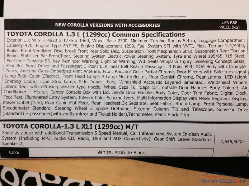 11th generation toyota corolla pakistan - corolla - pakwheels forums